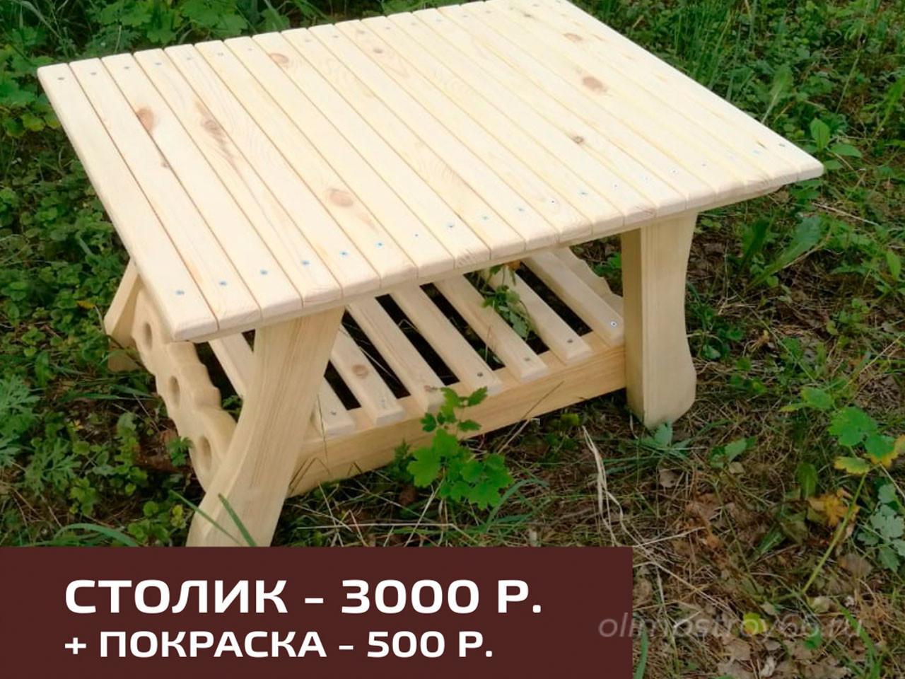 IMG_3632-24-04-17-19_00