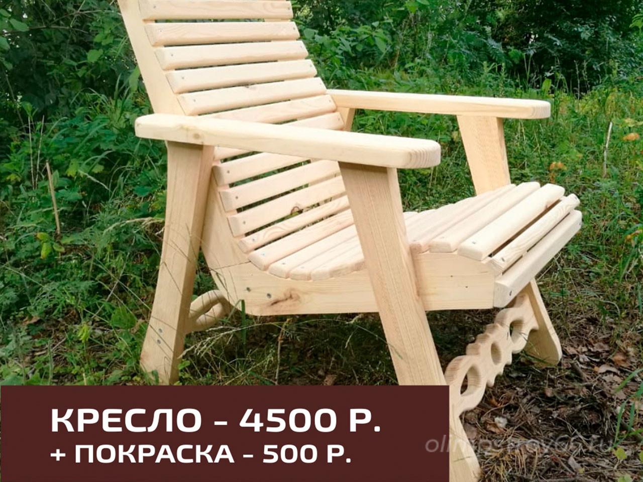 IMG_3632-24-5211-17-19_00