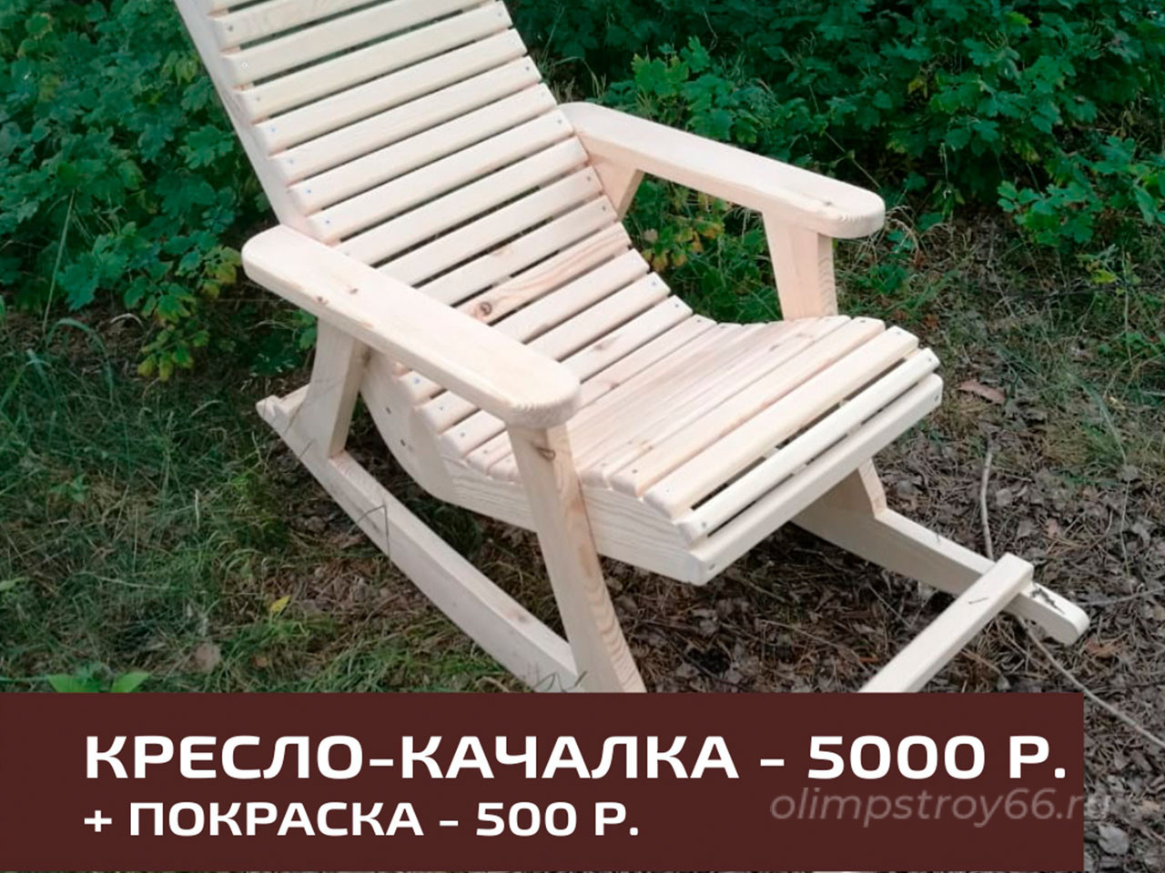 IMG_3632-5-04-17-19_00