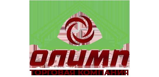 Торговая компания ОЛИМП